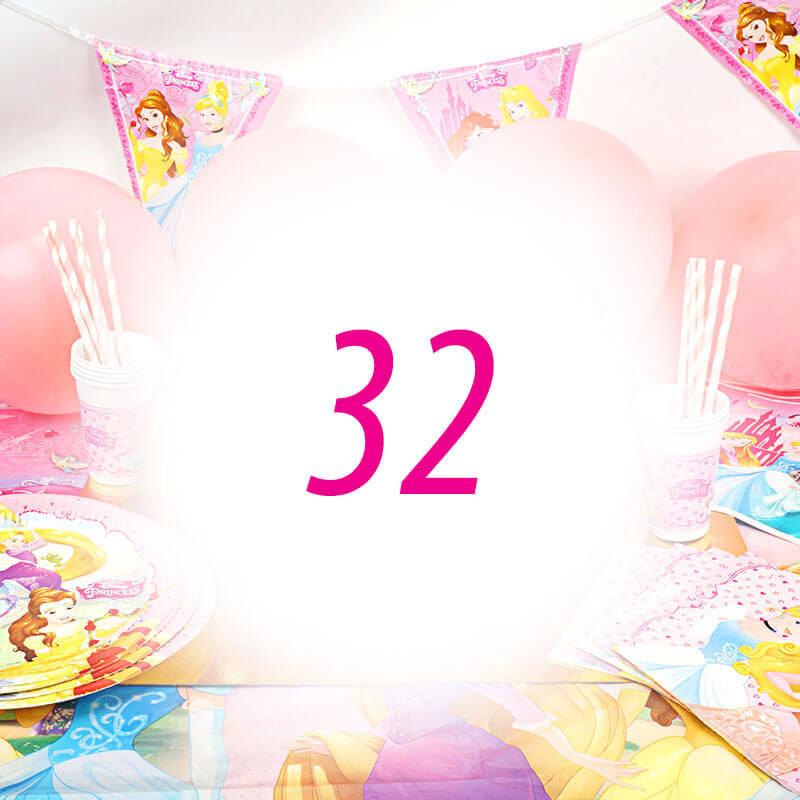 Partyset Prinsessa för 32 barn - Dekorationset exkl. tårta